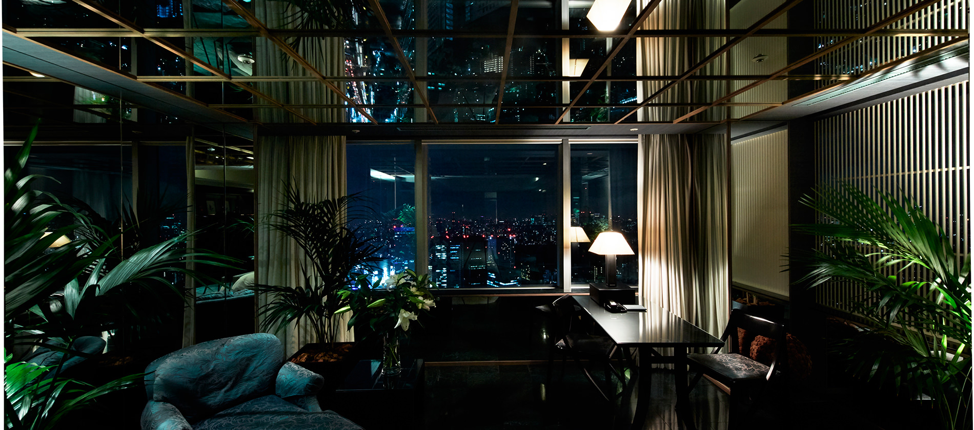 Grand Hyatt Tokyo Room Service Menu